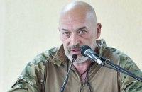 В Бахмутовке Луганской области начали строить телерадиовышку