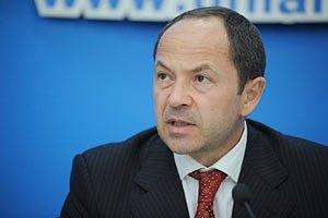Украина предложит МВФ альтернативу повышению тарифов на газ