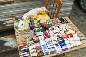 "За год с украинского рынка изъяли 120 млн ""левых"" сигарет"