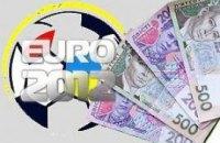 Васюник: Украине не нужно 10 млрд на Евро-2012