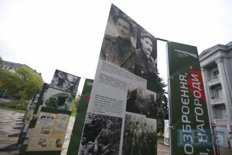 У Києві відкрилася фотовиставка про боротьбу УПА проти комунізму
