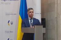 На переговорах в Минске рассматривают девять возможных точек разведения