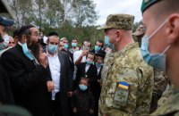 В Україну з Білорусі намагаються потрапити більше тисячі хасидів