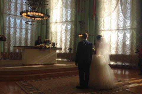 В Україні запустили пілотний проект реєстрації шлюбу за добу