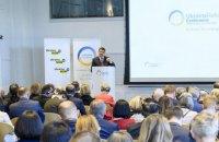 Гройсман предложил создать международную группу высокого уровня для оценки ситуации в Украине