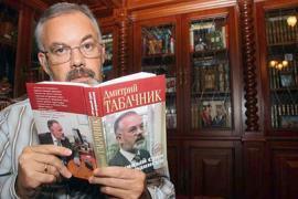 Табачник взялся за переписывание учебника истории
