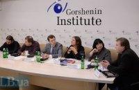 Готовы ли украинцы принять европейские нормы толерантности?