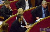 Депутати закликають спікера ВР не підписувати закон про РНБО
