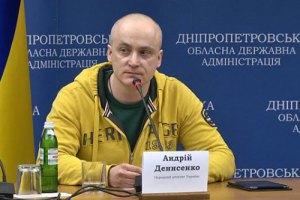СБУ спростувала допомогу нардепа Денисенка у затриманні вбивці Гордєєва