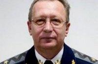 Первый замгенпрокурора Гузырь ушел в отставку