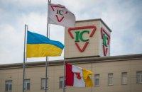"""Фармкомпания """"Интерхим"""" ввела в эксплуатацию новый комплекс производства АФИ и презентовала систему отслеживания лекарств"""