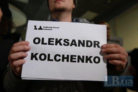 Вимагаємо відРФ негайно допустити українського консула доКольченка— Беца