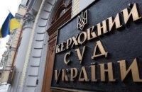 Верховный Суд оставил в силе приговор жительнице Луганской области, которая собирала информацию о перемещении военных ООС