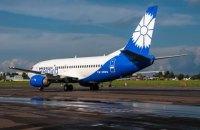 Столичный аэропорт им. Сикорского заявил о возобновлении международных рейсов с 16 июня