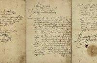 Оригінал Конституції та гетьманську булаву Пилипа Орлика розмістили в експозиції у Софії Київській