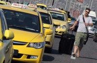 В Греции бастуют таксисты, учителя, медики и мусорщики