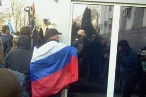 У Донецьку відбили спробу штурму СБУ