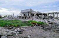 У мережі з'явилися фото зруйнованого Луганського аеропорту