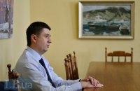 """Кириленко пожаловался Порошенко на критику """"одного главы ОГА"""""""