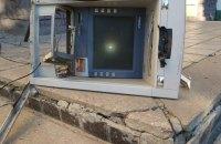У Харківській області підірвали черговий банкомат