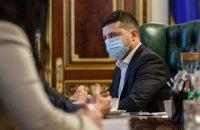 В Офисе президента заявили об уменьшении числа заболевших COVID-19