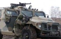 Російські розслідувачі виявили новий табір армії РФ під Воронежем