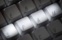 Українців попереджають про небезпечну спам-розсилку начебто від поліції