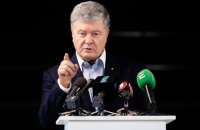 Порошенко закликав підтримати Зінкевич на посаду спікера ВР