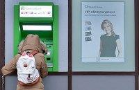 """""""Швидкий розбір"""": що відбувається з банківською системою України"""