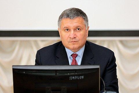 Аваков прокомментировал задержание сына