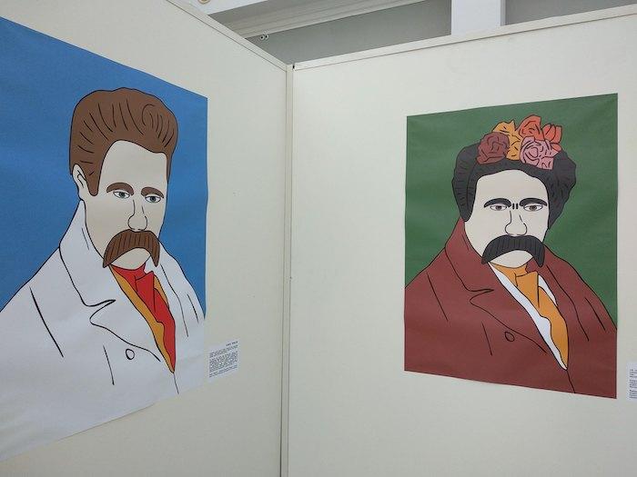 """Виставка """"Квантовий стрибок Тараса Шевченка"""""""