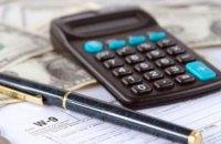 Депутати вирішили об'єднати звітності за ЄСВ і податком на доходи фізосіб