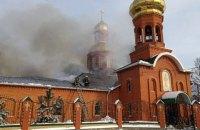 Вогнеборці погасили пожежу в церкві у селі під Дніпром (оновлено)