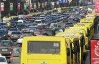 1 мая в центре Днепропетровска перекроют движение