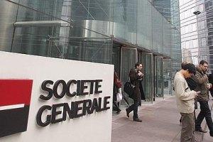 Societe Generale представив чотири варіанти розвитку подій в Україні