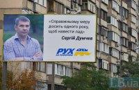 НБУ відкликав ліцензію у банку Думчева