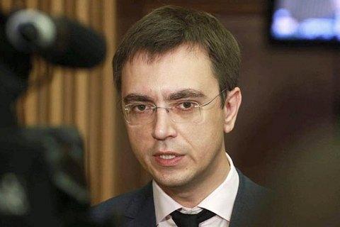 """В """"Укрзалізниці"""" не висихають корупційні потоки, економічні показники погіршуються, - Омелян"""