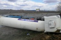 Под Киевом перевернулась цистерна с жидким кислородом