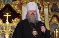 Намісник Лаври заперечує причетність до підготовки провокацій у Києві