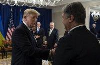 Трамп призвал Порошенко к борьбе с коррупцией и улучшению бизнес-климата в Украине