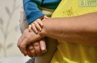 Курс безопасности для родителей: киднеппинг