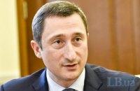 Міністр розвитку громад і територій Чернишов одужав від коронавірусу