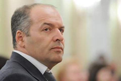 Пов'язані з Пінчуком компанії повернули державі дві ліцензії на видобуток нафти і газу