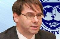 У МВФ радять Україні збільшити податки для багатих