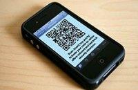 Квитки на українські потяги замінять QR-кодами