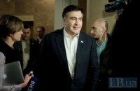У Грузії побилися прихильники і противники Саакашвілі