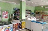 Мужчина в балаклаве с автоматом ограбил сельский магазин в Донецкой области