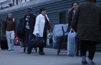 Эксперт объяснил причину массовой трудовой миграции из Украины