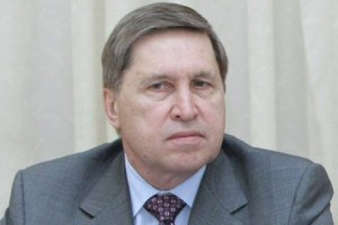 """Росія не підтверджує зустрічі """"нормандської четвірки"""" 9 грудня"""