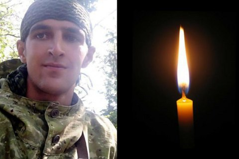 На Донбассе в результате несчастного случая погиб боец со Львовщины